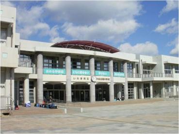 中央台南中学校の画像1