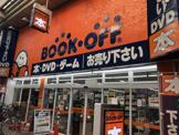 BOOKOFF(ブックオフ) 武蔵小山パルム店