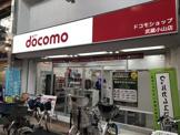 ドコモショップ武蔵小山店