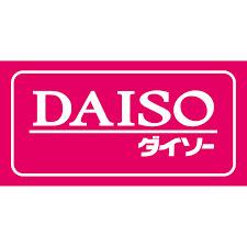 ザ・ダイソー 足利朝倉店の画像1