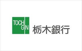 栃木銀行 足利支店の画像1