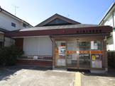 市川南大野郵便局