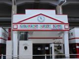 市川大野ナーサリースクール