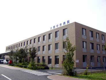 大野中央病院の画像1