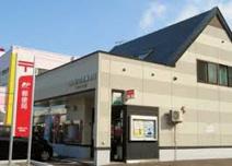札幌新川四条郵便局