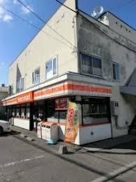 セイコーマート こばやし発寒店の画像1