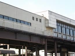 JR発寒駅の画像1