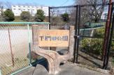 下椚田公園