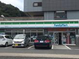 ファミリーマート 飯田走水店
