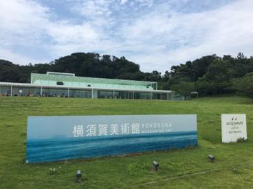 横須賀美術館の画像1