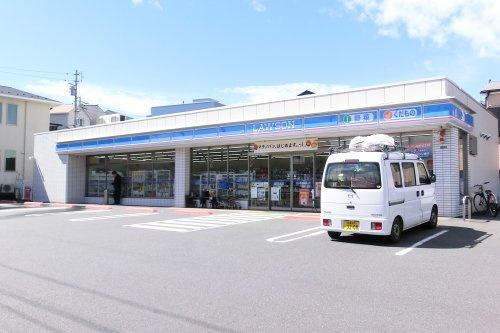 ローソン 横須賀平作一丁目店の画像