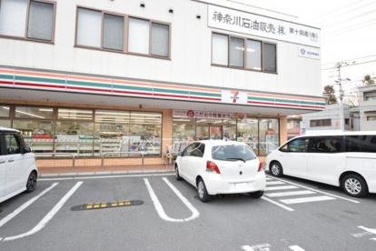 セブンイレブン横浜平戸町店の画像1