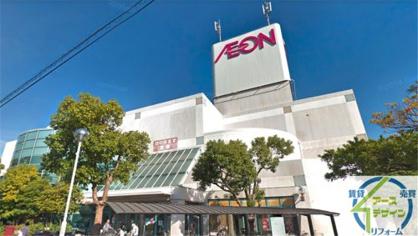 イオン 土山店の画像1