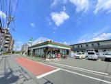 ファミリーマート 上石神井北小学校前店