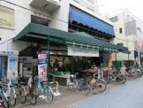 グルメシティ東尾久店