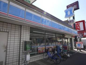 ローソン 習志野実籾店の画像2