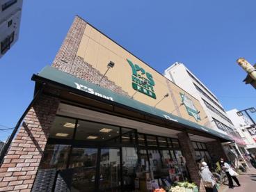 Y's mart(ワイズマート) 実籾店の画像1