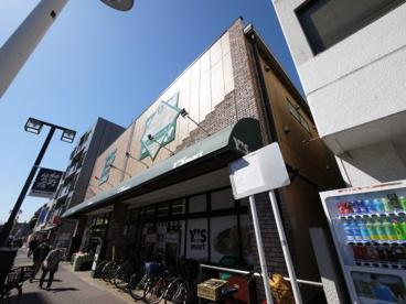 Y's mart(ワイズマート) 実籾店の画像2