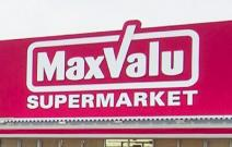 Maxvalu(マックスバリュ) 西条御条店