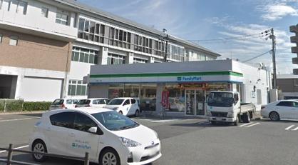 ファミリーマート平野西一丁目店の画像1