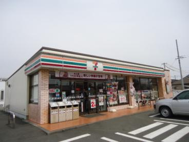 セブンイレブン島田駅南店の画像1