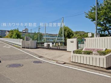 川崎市立西菅小学校の画像1