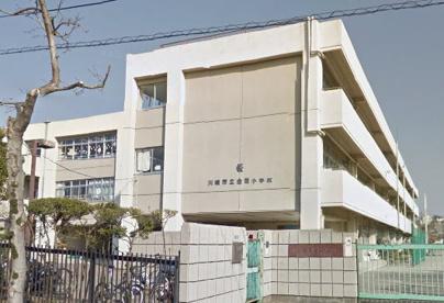 川崎市立金程小学校の画像1