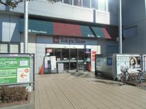 向ヶ丘遊園 東急ストア
