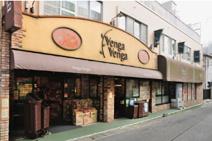 FRESCO VengaVenga(フレスコベンガベンガ) 枡形店