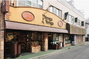 FRESCO VengaVenga(フレスコベンガベンガ) 枡形店の画像1