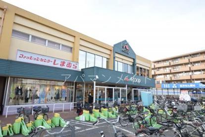 Aコープ中田店の画像1