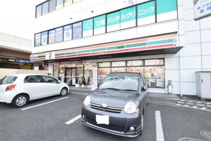 セブンイレブン横浜立場駅前店の画像1