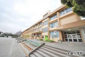 藤沢市立大庭小学校の画像1