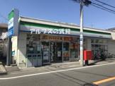 ファミリーマート 横浜釜台町店
