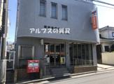 横浜常盤台郵便局