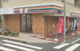 セブンイレブン 練馬貫井5丁目店