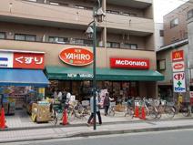 ニューヤヒロパルケ 稲田堤駅前店