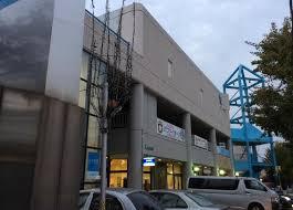 北洋銀行 札苗支店の画像1