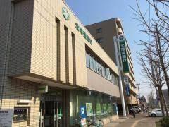 北海道銀行札苗支店の画像1