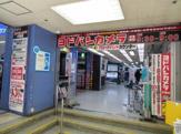 ヨドバシカメラ 千葉店