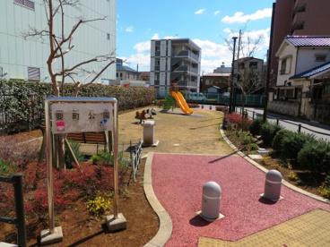 要町公園の画像1