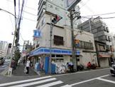 ローソン 田端新町二丁目店