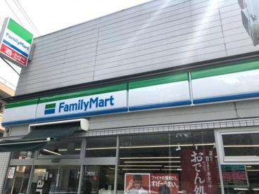 ファミリーマート 三鷹台駅北店の画像1