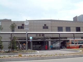 JR三田駅の画像1