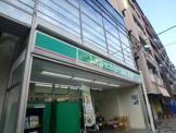 ローソンストア100 戸田喜沢店