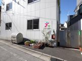 SAKURA保育園千川