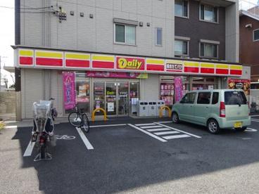 デイリーヤマザキ 三鷹井口3丁目店の画像1