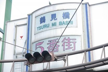 鶴見橋商店街の画像1