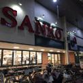スーパーSANKO(サンコー) 長居店
