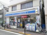 ローソン 蒲田大城通り店